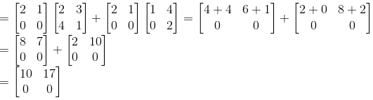 Selina Solutions Concise Class 10 Maths Chapter 9 ex. 9(C) - 59