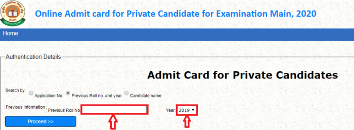 CBSE 2020 Admit Card for Private Candidates