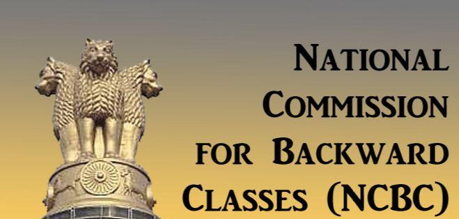 NCBC Logo