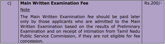 TNPSC Group 1 Notification 2020 - Fees 2