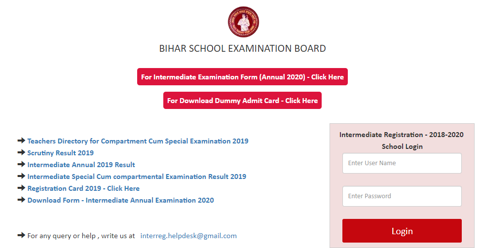 BSEB Class 12 Practical Exam 2020 Admit Card Download Link