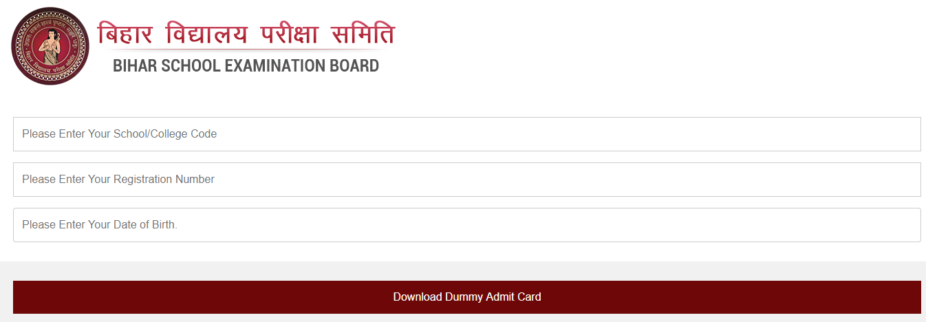 Fill in Details to Download Class 12 Practical Exam Admit Card 2020