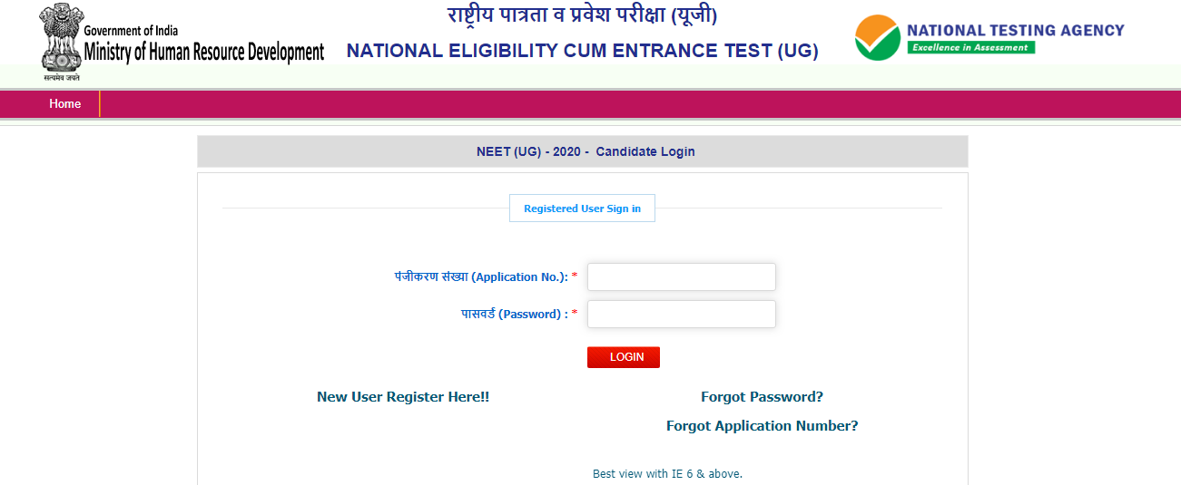 NEET 2020 Application correction form - procedure