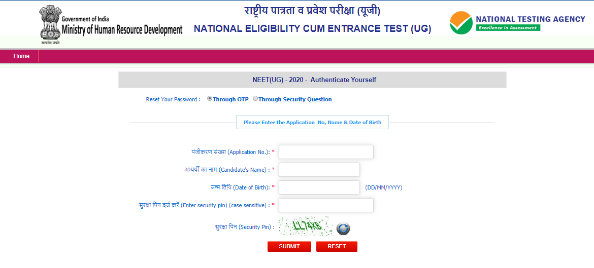NEET 2020 Login - Password - 1