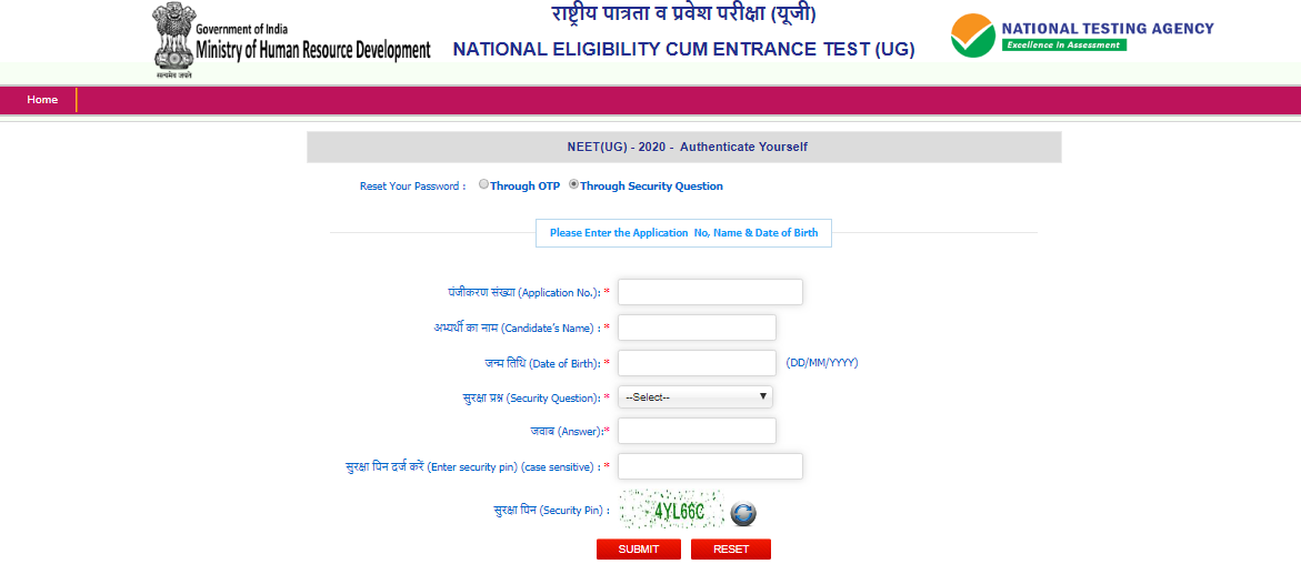 NEET 2020 Login - Password - 2