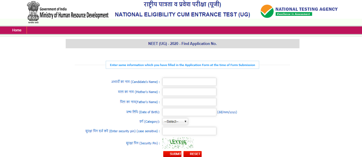 NEET 2020 Login - To Get Application Number