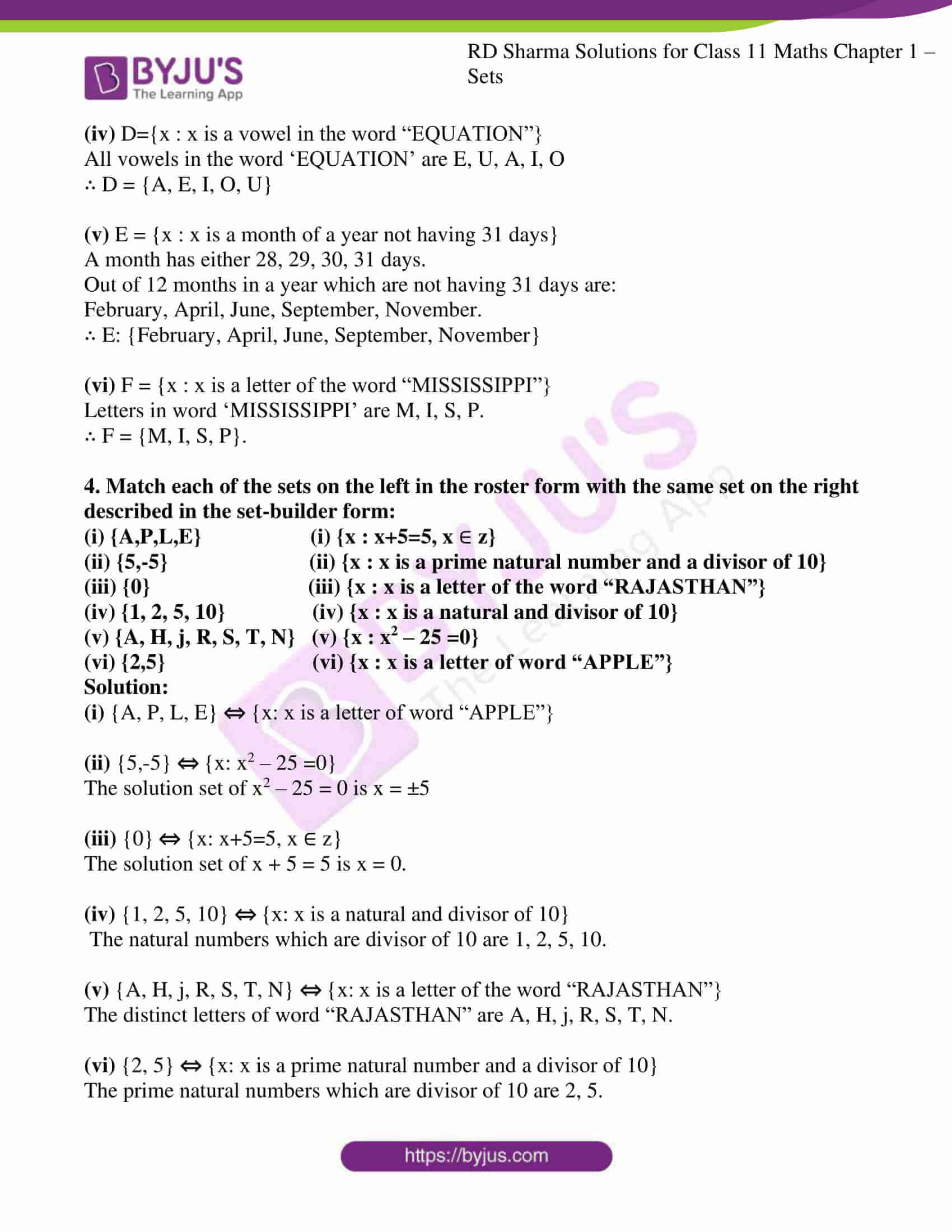 rd sharma class 11 maths ch 1 sets ex 2 5
