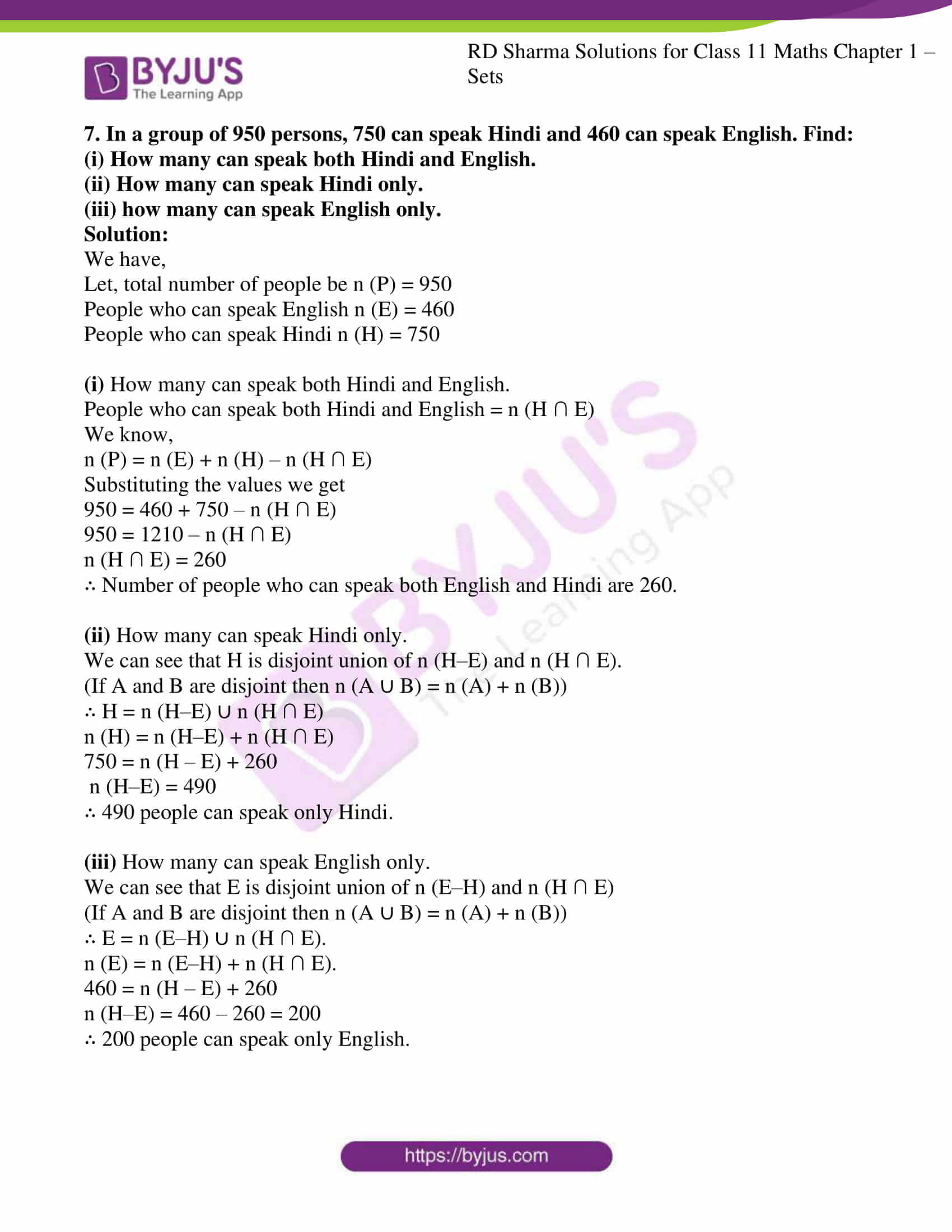 rd sharma class 11 maths ch 1 sets ex 8 4