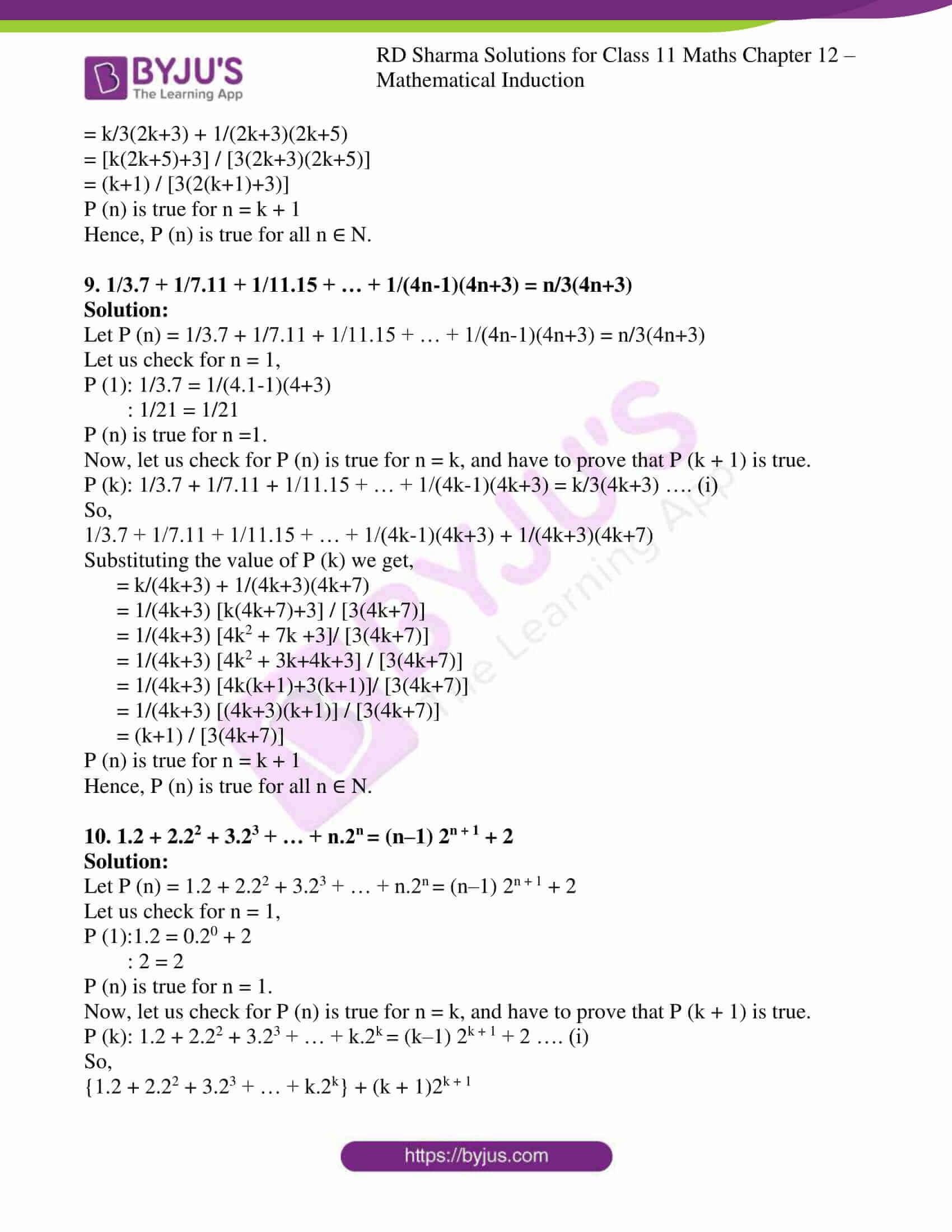 rd sharma class 11 maths ch 12 ex 2 05