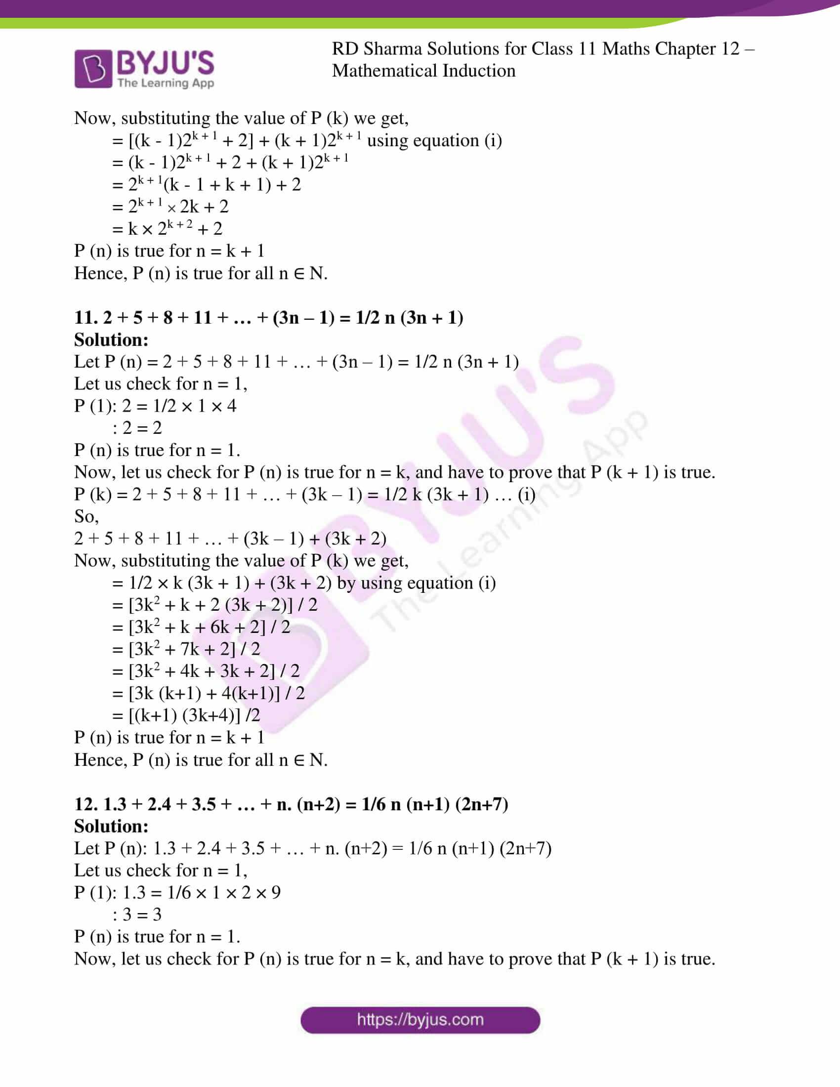 rd sharma class 11 maths ch 12 ex 2 06