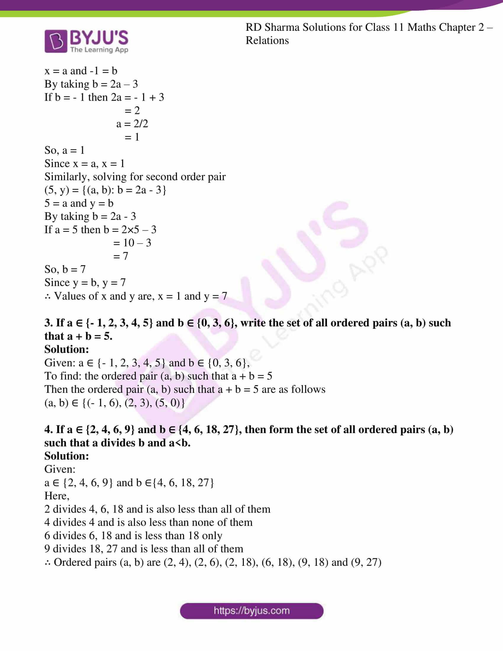 rd sharma class 11 maths ch 2 relations ex 1 2