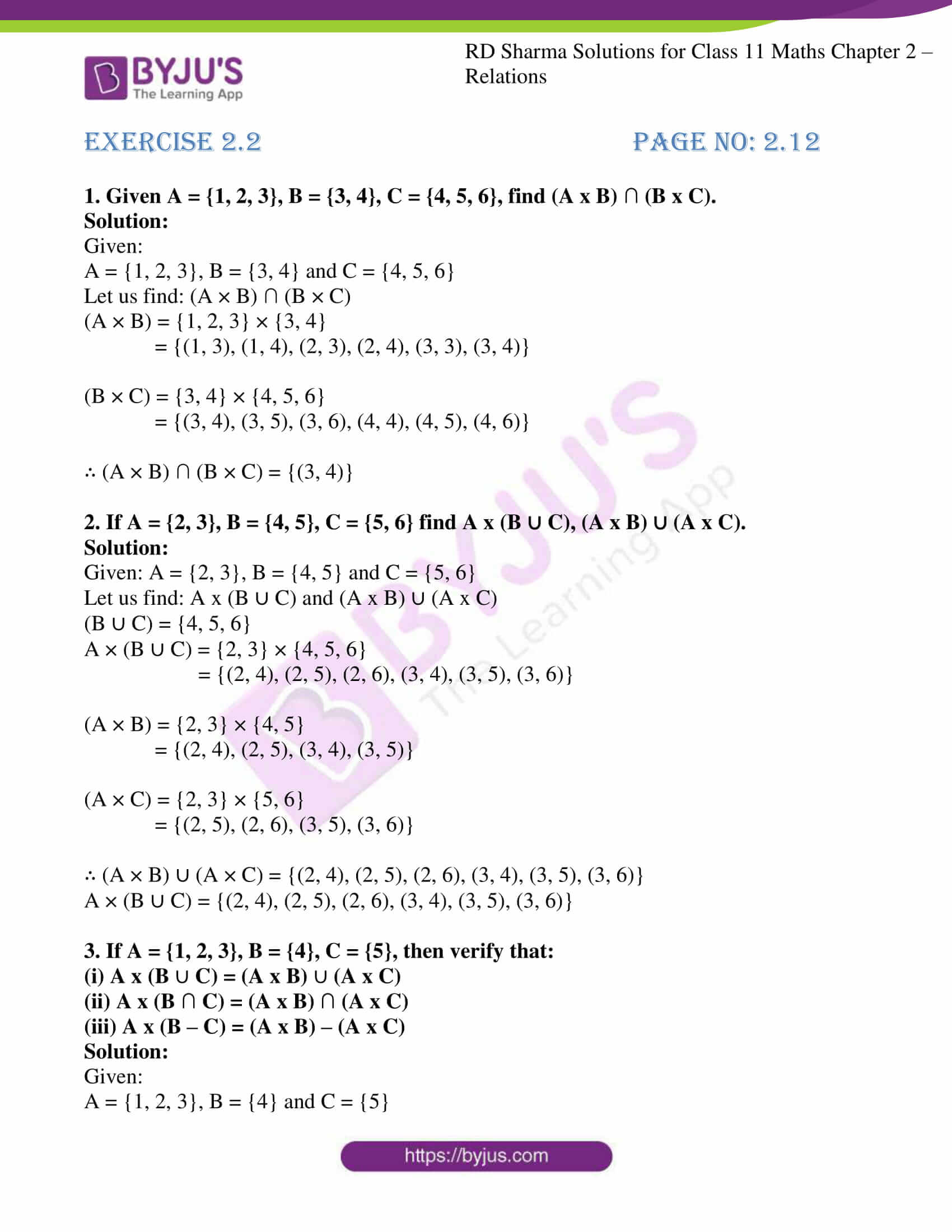 rd sharma class 11 maths ch 2 relations ex 2 1
