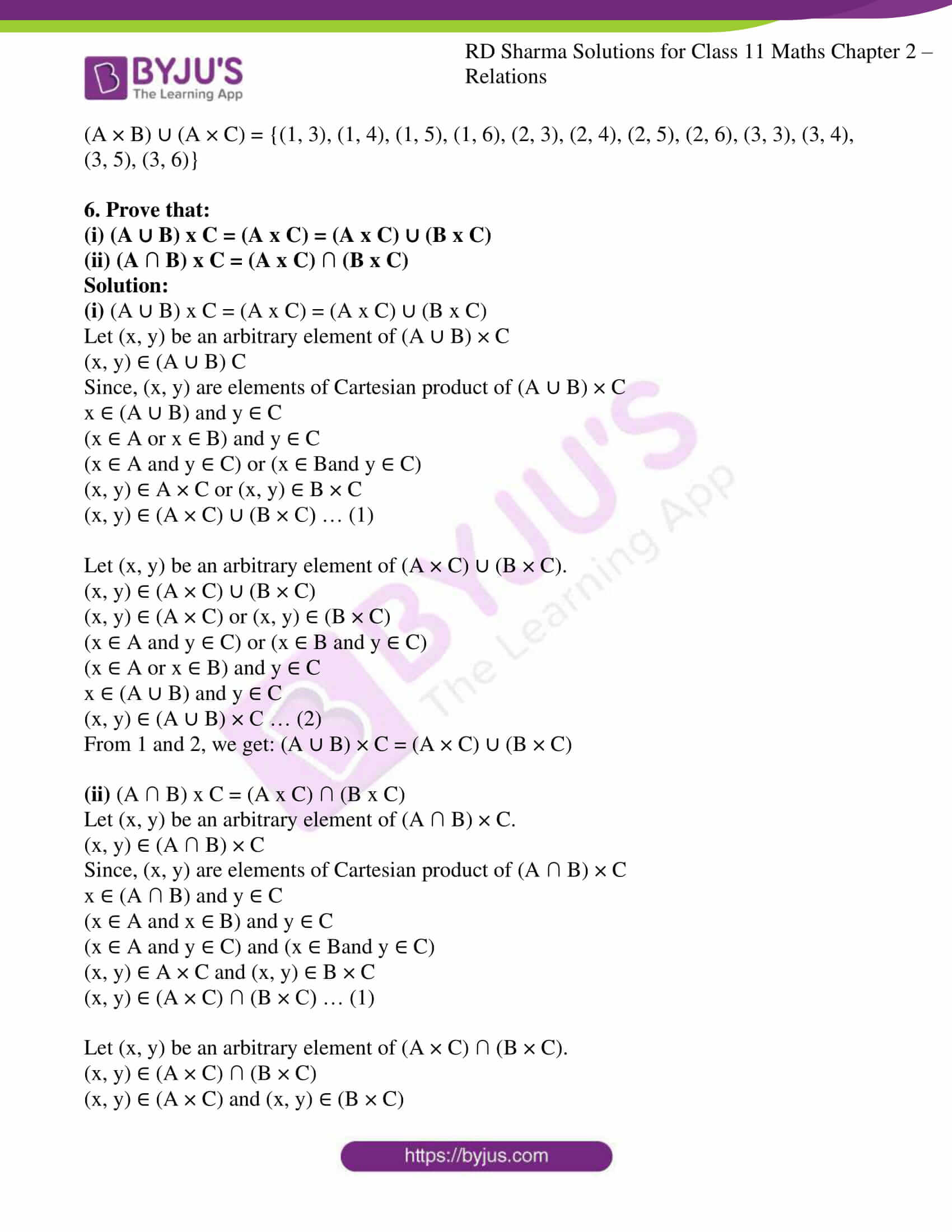rd sharma class 11 maths ch 2 relations ex 2 5
