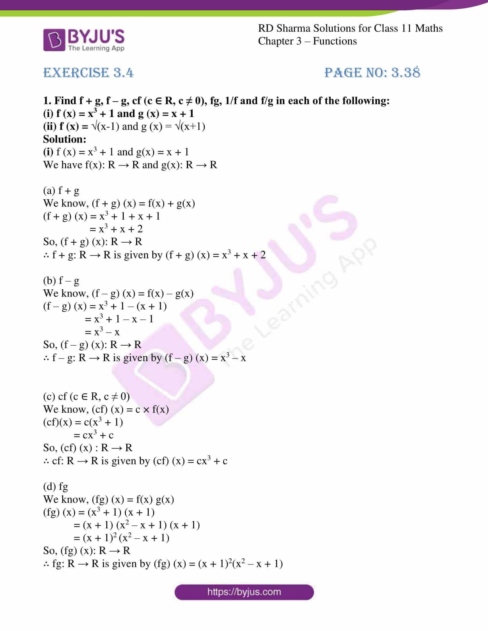rd sharma class 11 maths ch 3 functions ex 4 01