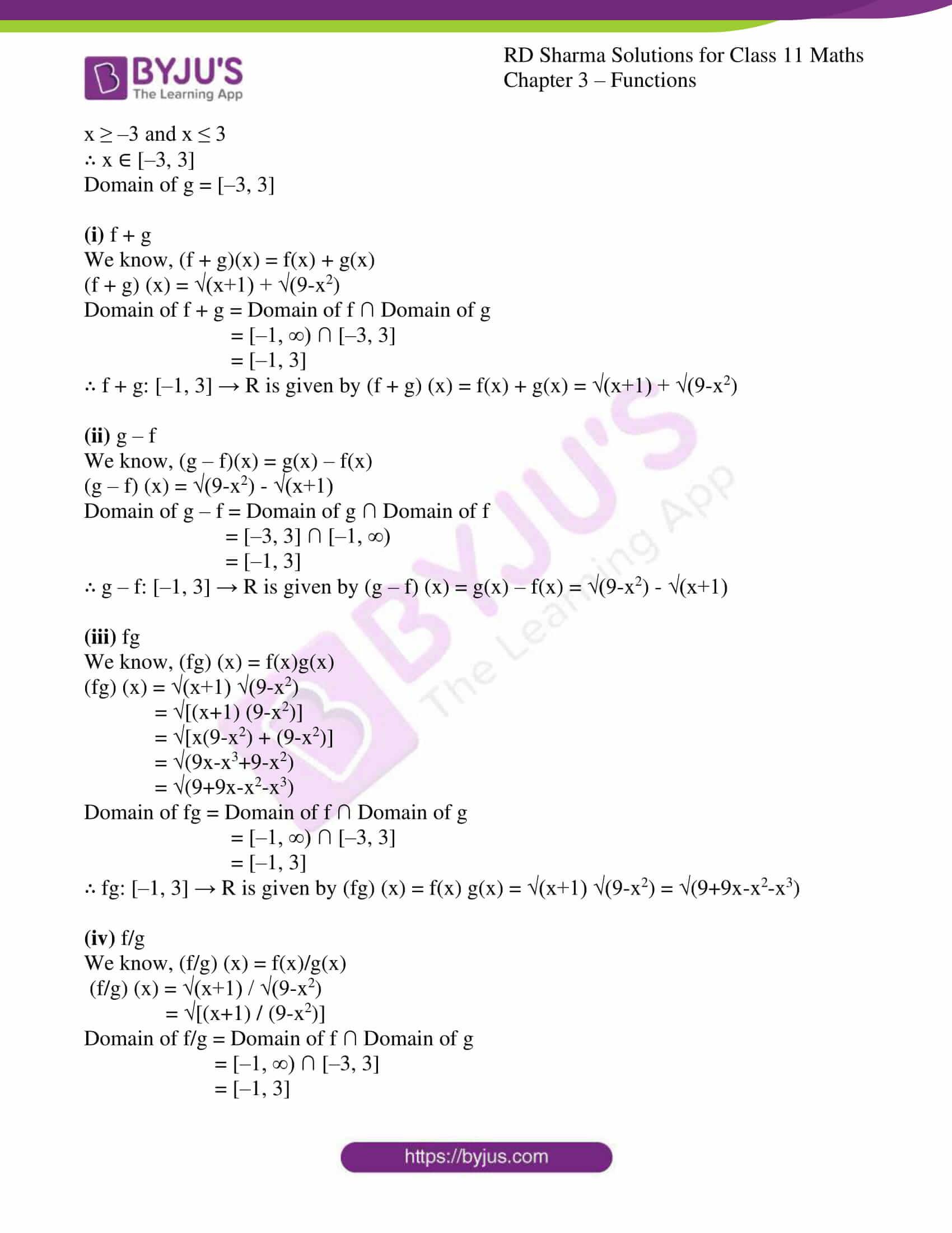 rd sharma class 11 maths ch 3 functions ex 4 07