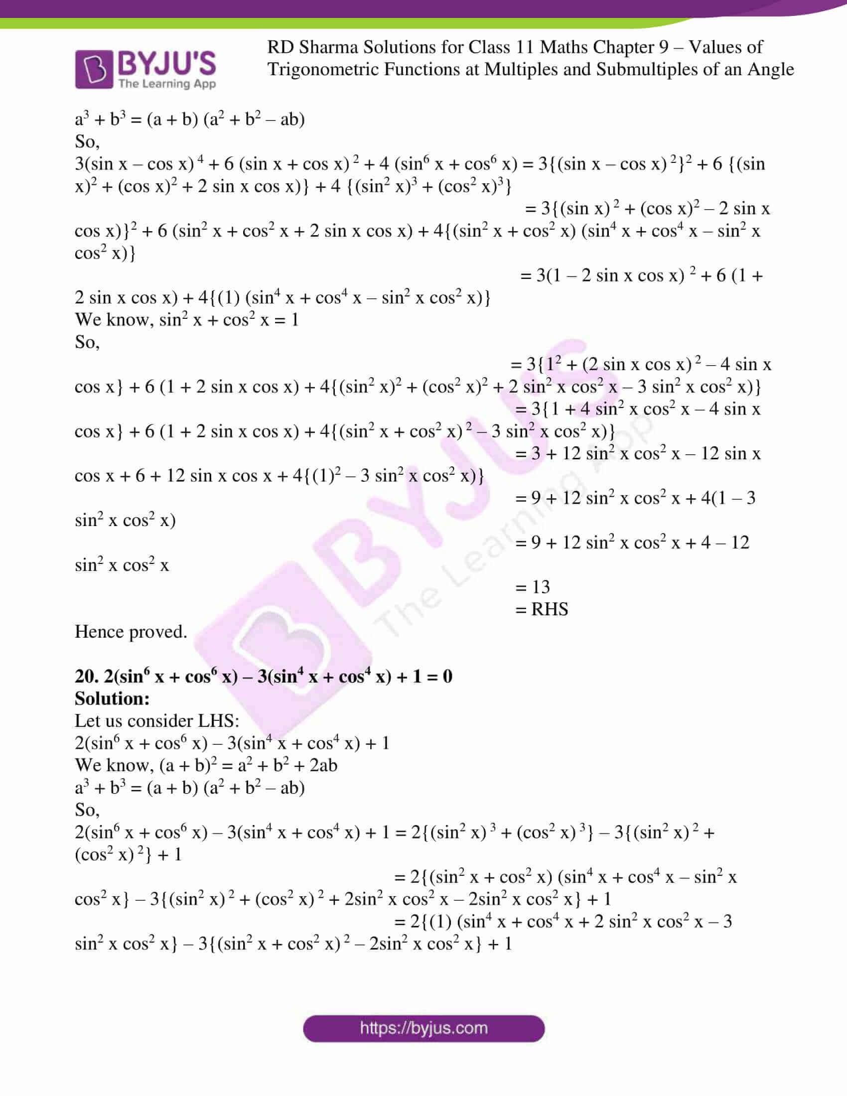 rd sharma class 11 maths ch 9 ex 1 12