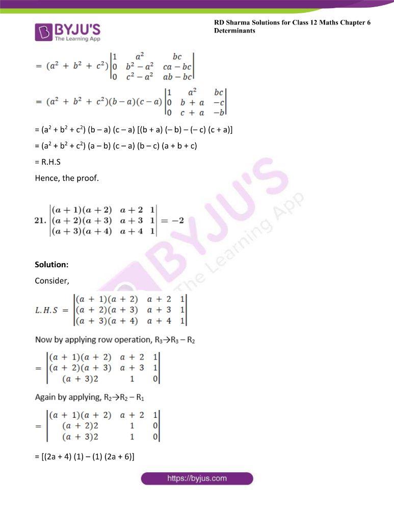RD Sharma Class 12 Maths Solutions Chapter 6 Determinants 46