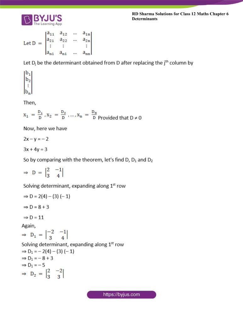 RD Sharma Class 12 Maths Solutions Chapter 6 Determinants 71