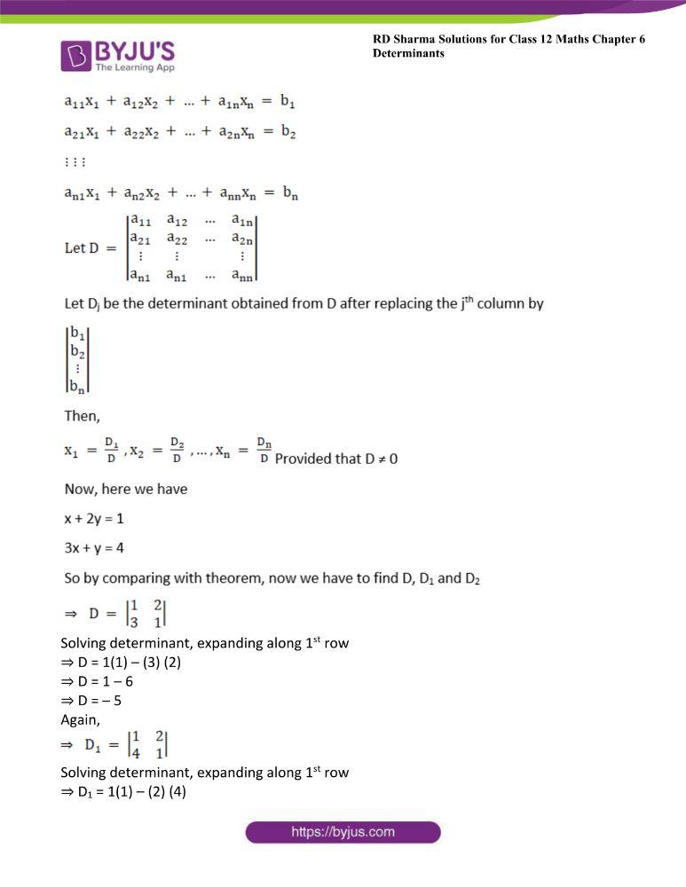 RD Sharma Class 12 Maths Solutions Chapter 6 Determinants 79