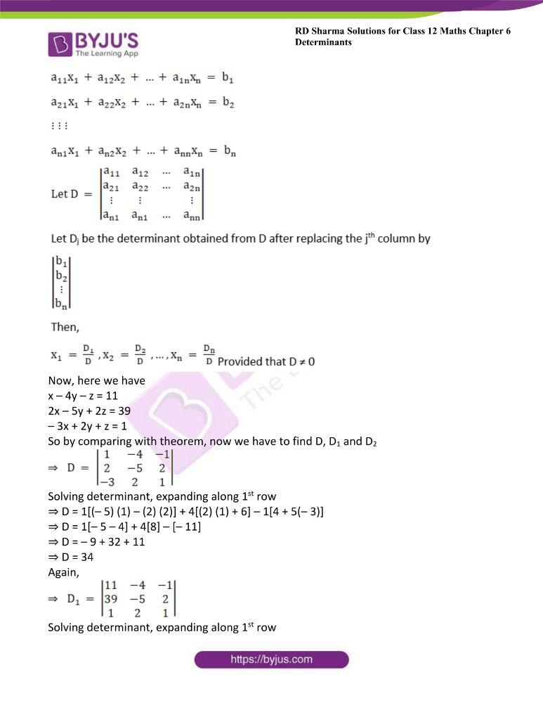 RD Sharma Class 12 Maths Solutions Chapter 6 Determinants 83