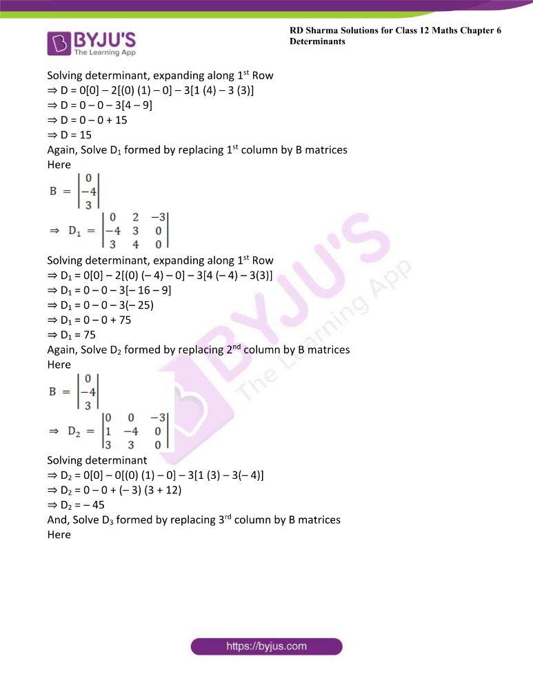RD Sharma Class 12 Maths Solutions Chapter 6 Determinants 91