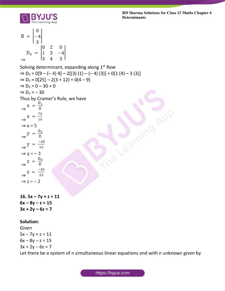 RD Sharma Class 12 Maths Solutions Chapter 6 Determinants 92
