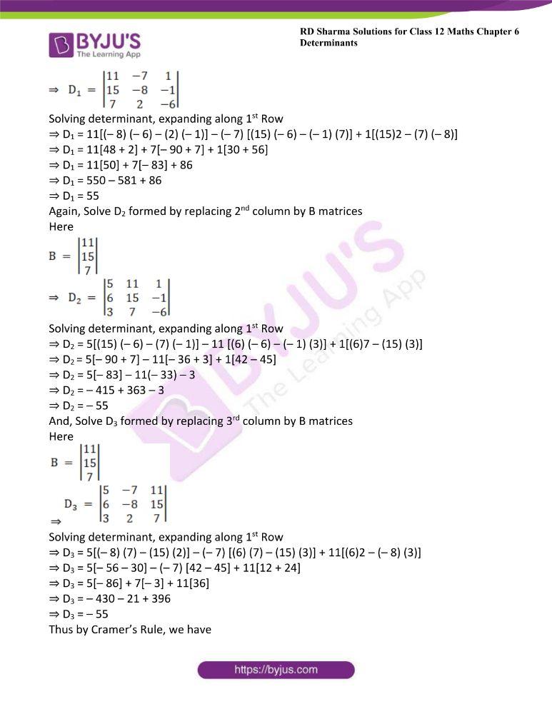 RD Sharma Class 12 Maths Solutions Chapter 6 Determinants 94