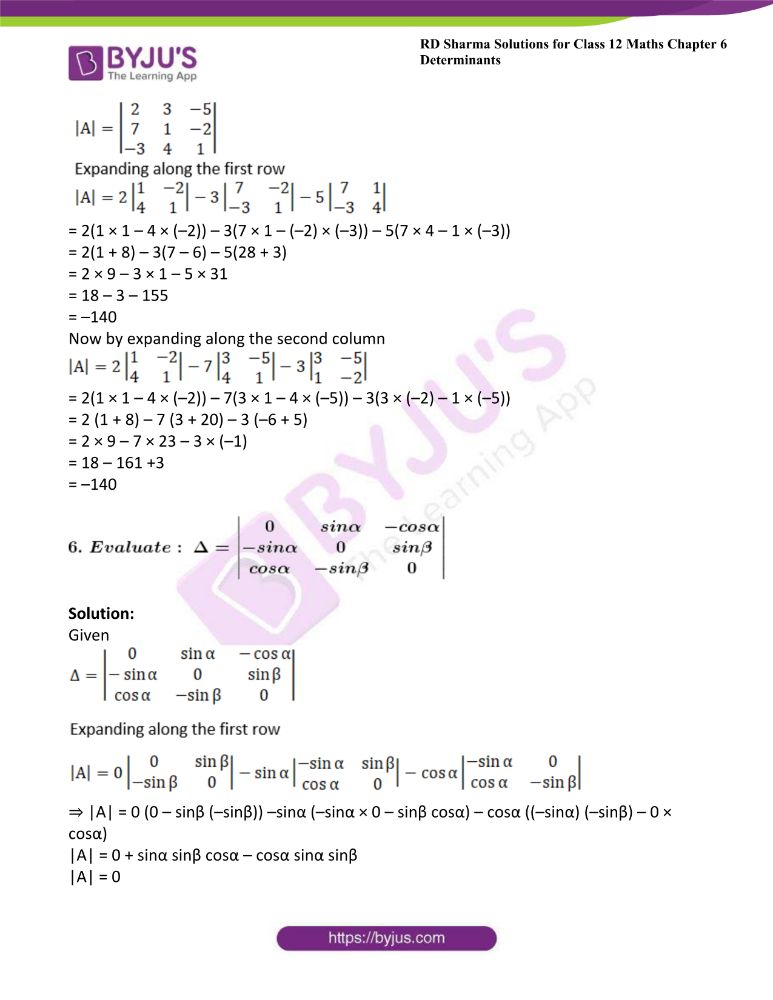 RD Sharma Class 12 Maths Solutions Chapter 6 Determinants Exercise 6.1 10