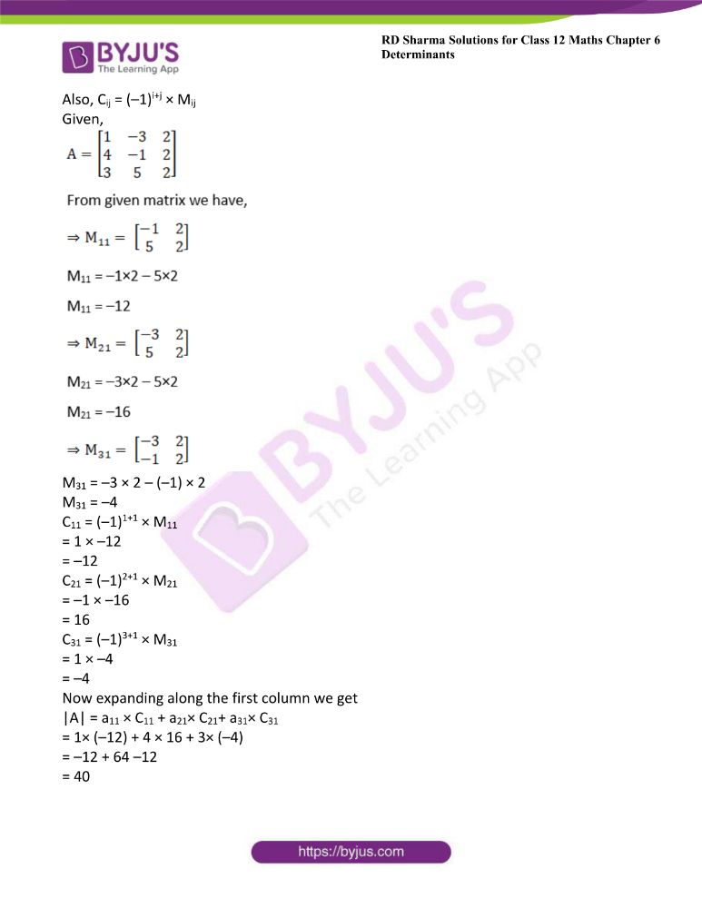 RD Sharma Class 12 Maths Solutions Chapter 6 Determinants Exercise 6.1 2
