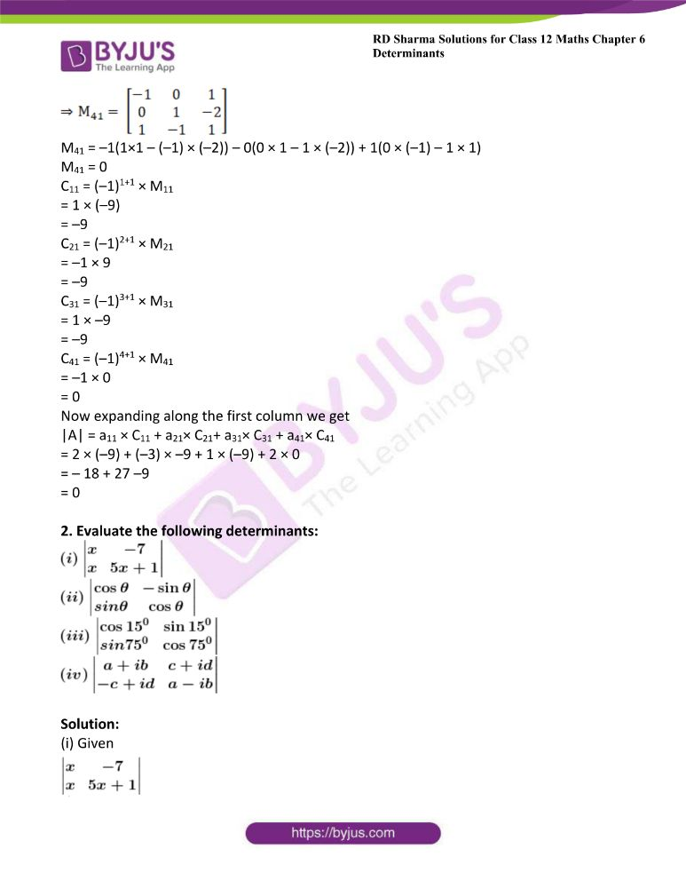 RD Sharma Class 12 Maths Solutions Chapter 6 Determinants Exercise 6.1 7