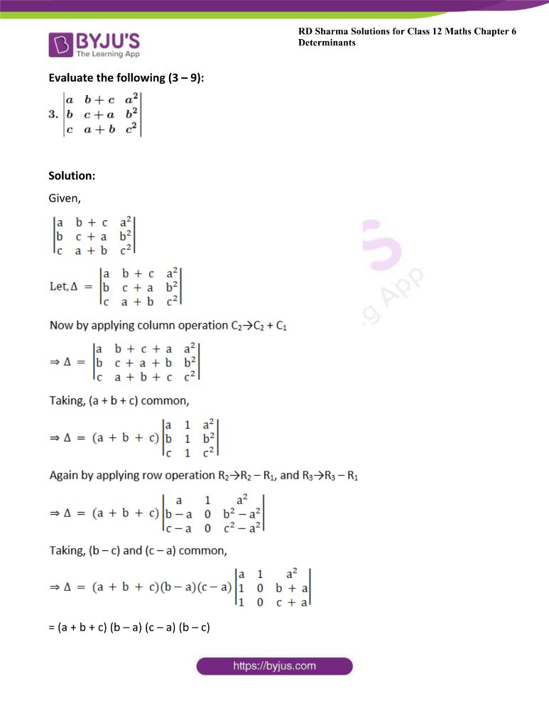 RD Sharma Class 12 Maths Solutions Chapter 6 Determinants Exercise 6.2 18