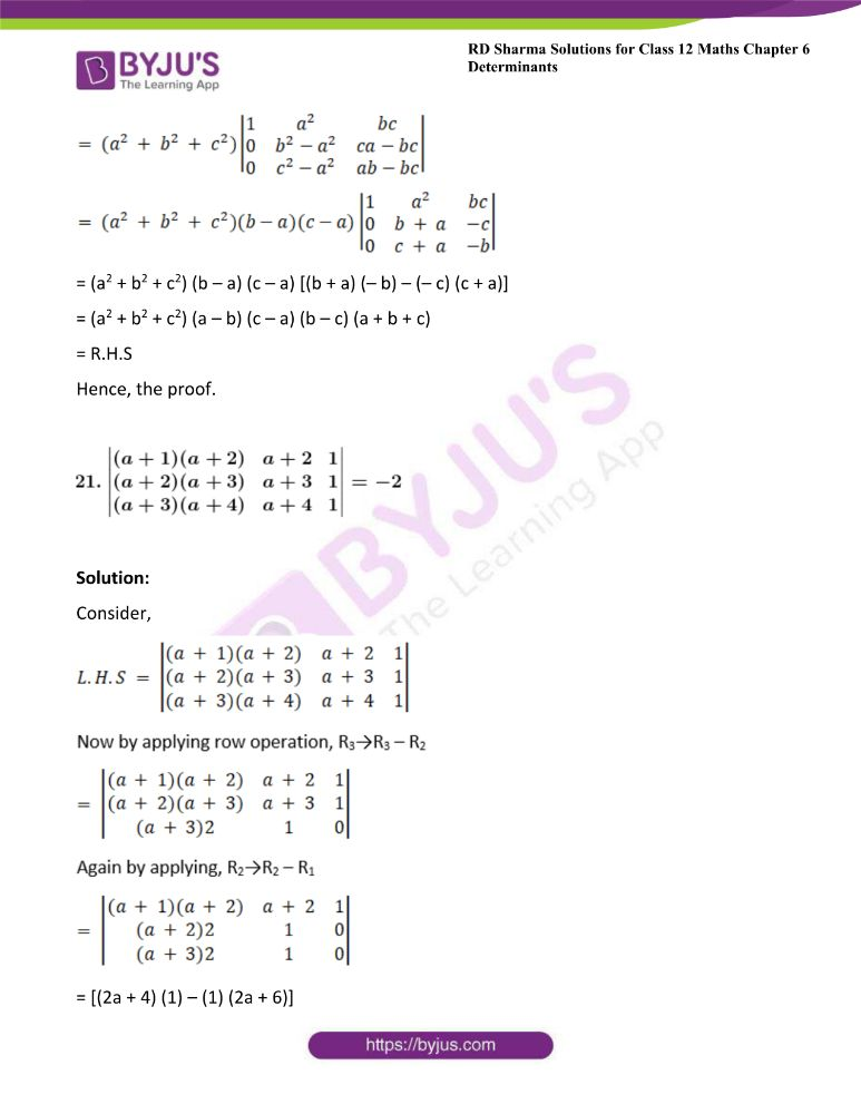 RD Sharma Class 12 Maths Solutions Chapter 6 Determinants Exercise 6.2 35