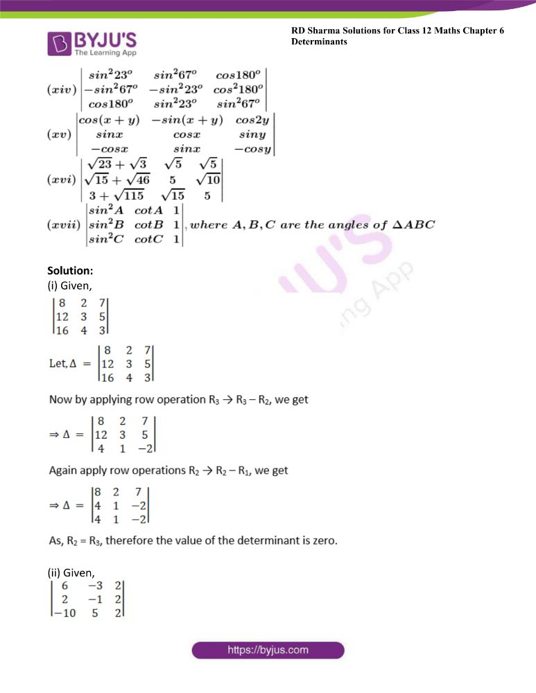 RD Sharma Class 12 Maths Solutions Chapter 6 Determinants Exercise 6.2 7