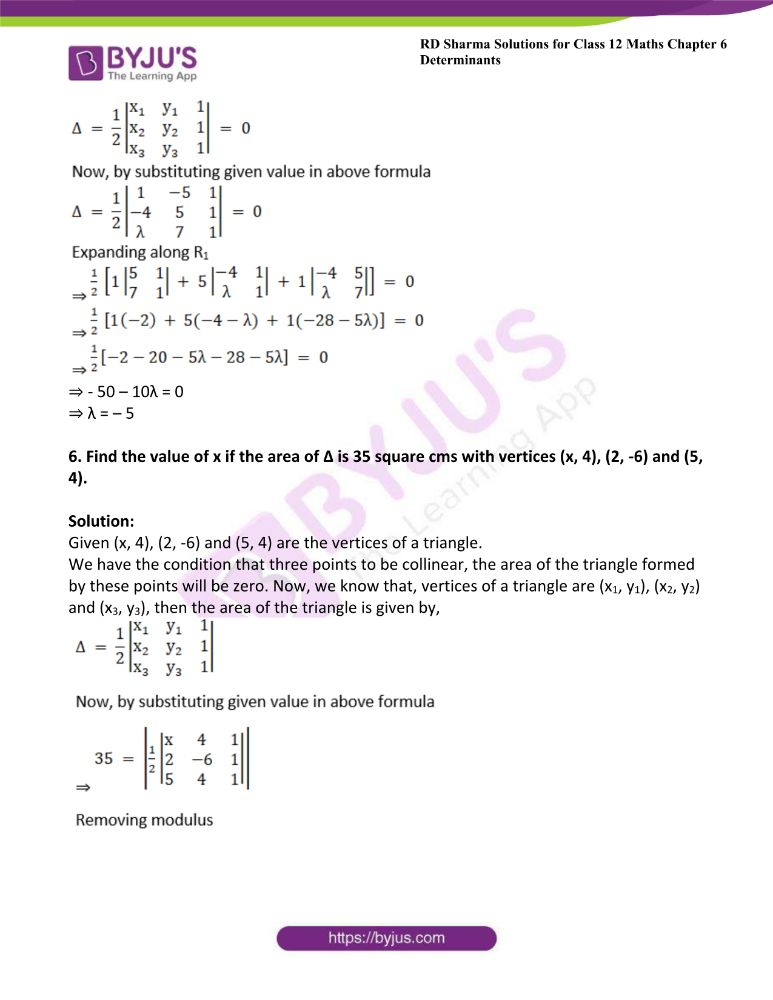 RD Sharma Class 12 Maths Solutions Chapter 6 Determinants Exercise 6.3 8