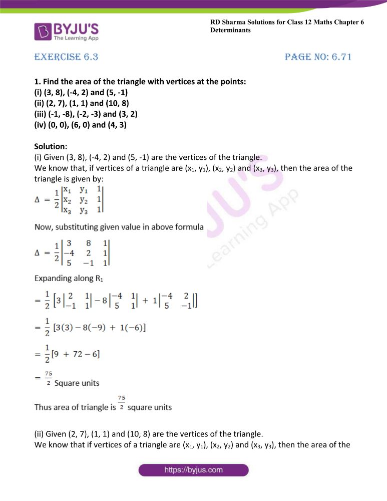 RD Sharma Class 12 Maths Solutions Chapter 6 Determinants Exercise 6.3