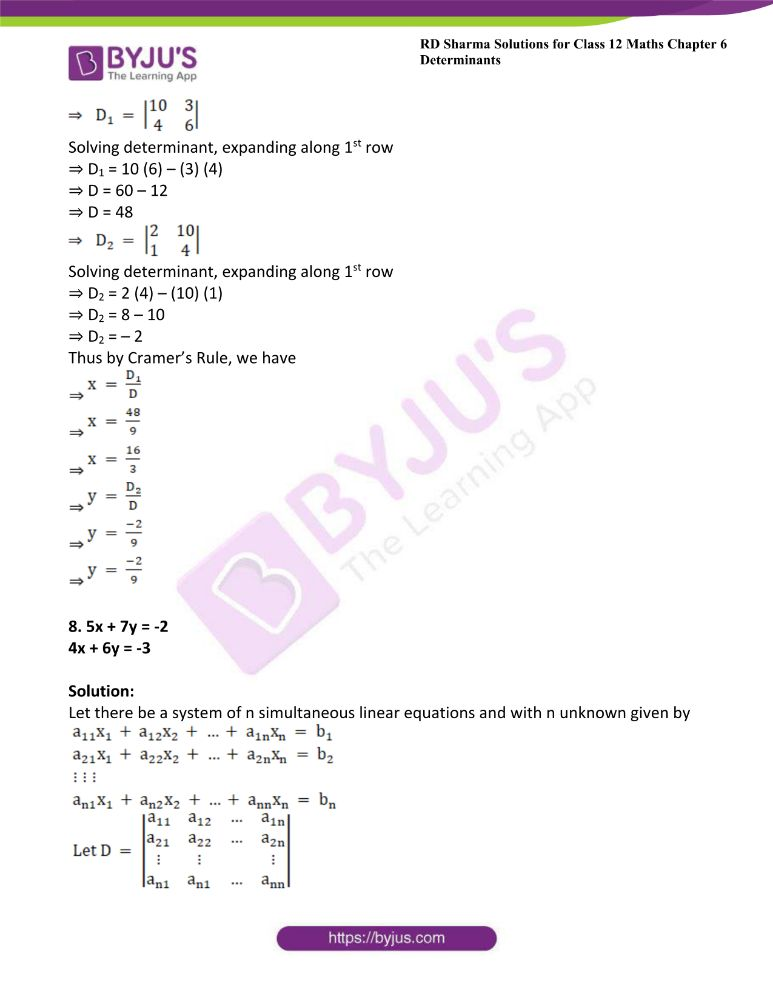 RD Sharma Class 12 Maths Solutions Chapter 6 Determinants Exercise 6.4 11