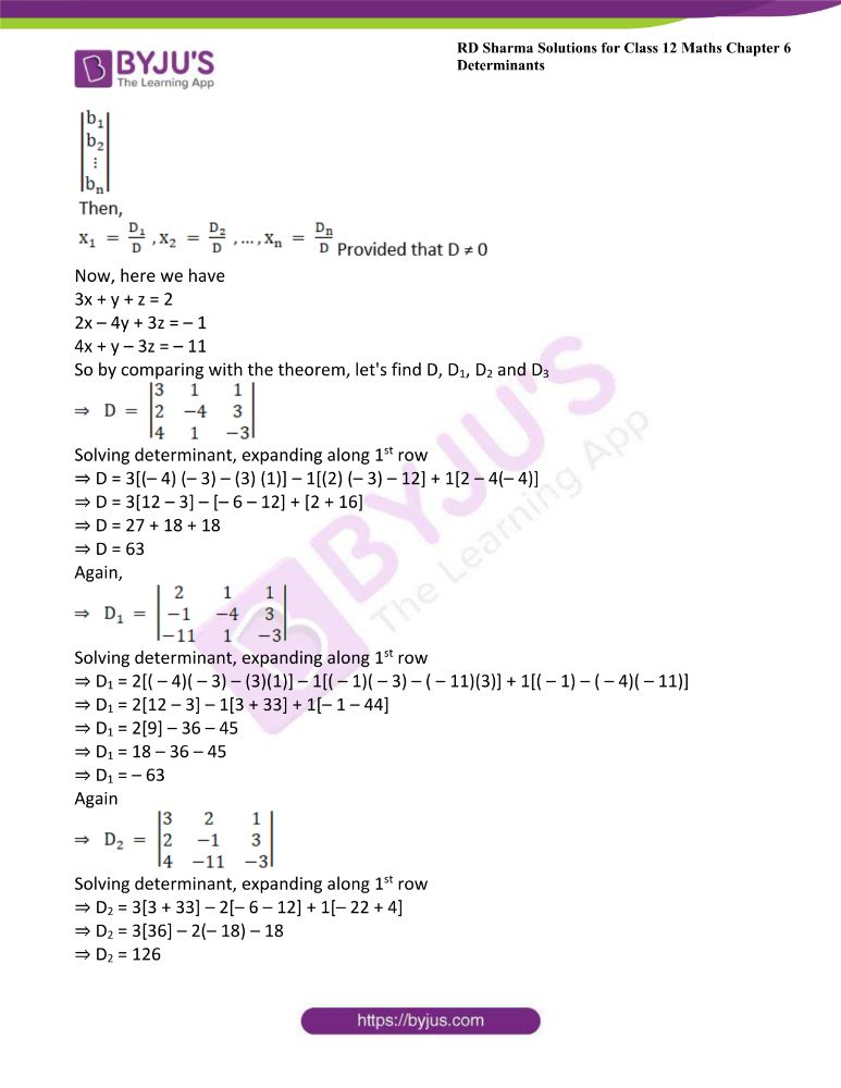 RD Sharma Class 12 Maths Solutions Chapter 6 Determinants Exercise 6.4 17