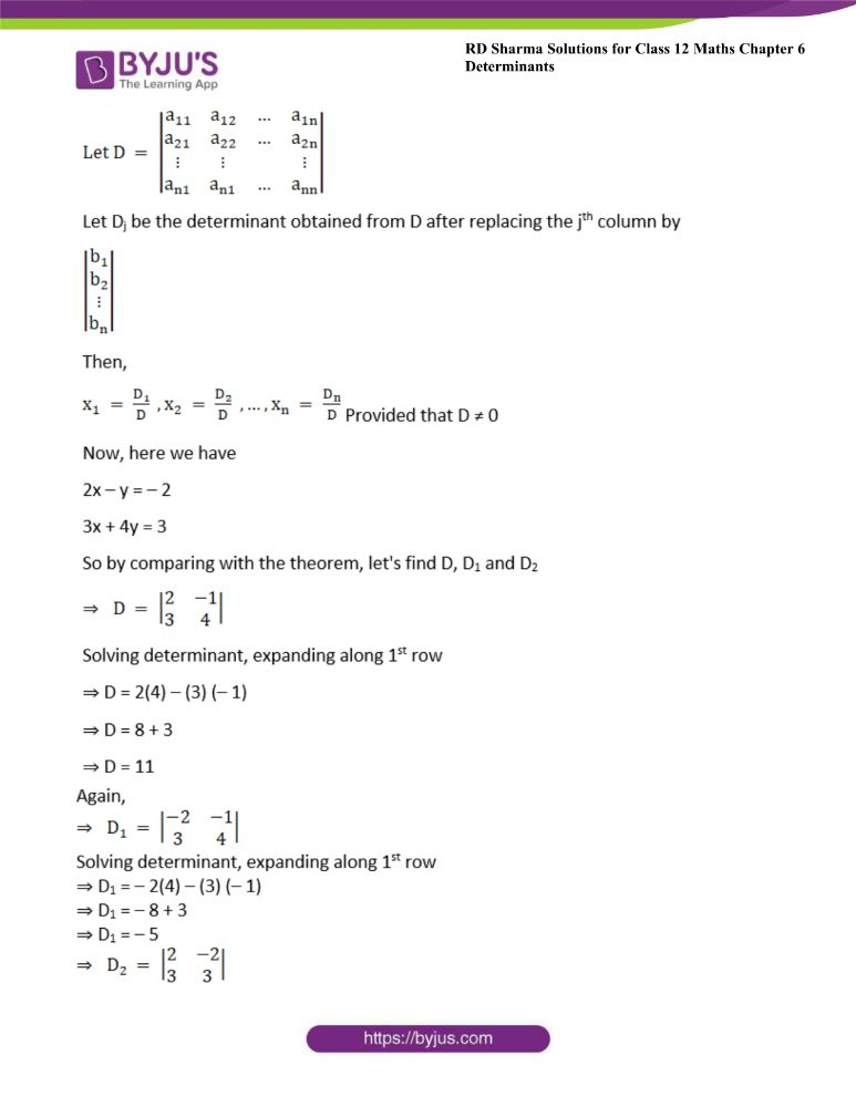 RD Sharma Class 12 Maths Solutions Chapter 6 Determinants Exercise 6.4 7
