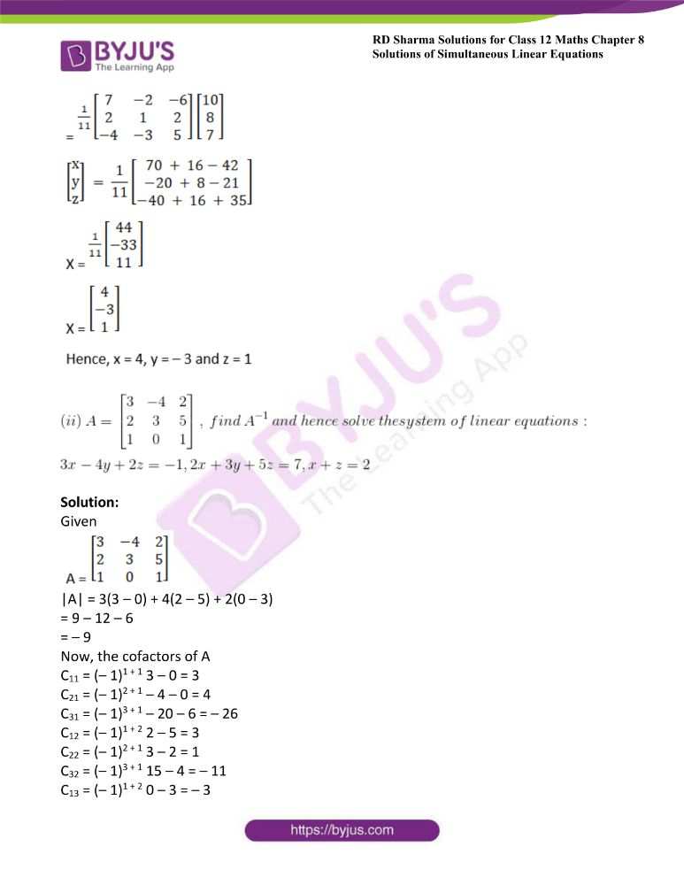RD Sharma Class 12 Maths Solutions Chapter 8 Solutions Of Simultaneous Linear Equations 47