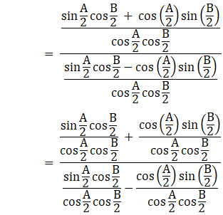 RD Sharma Solutions for Class 11 Maths Chapter 10 – Sine and Cosine Formulae and their Applications image - 15