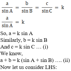 RD Sharma Solutions for Class 11 Maths Chapter 10 – Sine and Cosine Formulae and their Applications image - 23