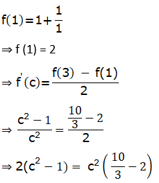 RD Sharma Solutions for Class 12 Maths Chapter 15 Mean Value Theorems Image 103