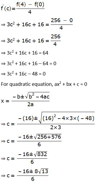 RD Sharma Solutions for Class 12 Maths Chapter 15 Mean Value Theorems Image 106
