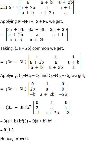 RD Sharma Solutions for Class 12 Maths Chapter 6 Determinants Image 129