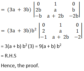 RD Sharma Solutions for Class 12 Maths Chapter 6 Determinants Image 130