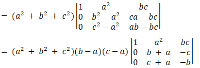 RD Sharma Solutions for Class 12 Maths Chapter 6 Determinants Image 138