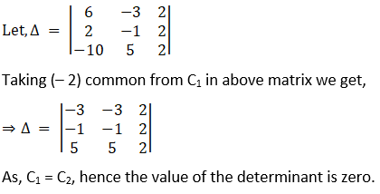 RD Sharma Solutions for Class 12 Maths Chapter 6 Determinants Image 72