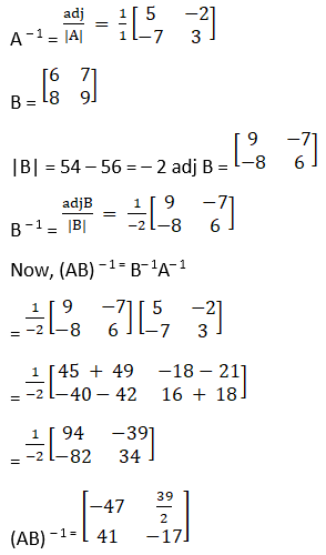 RD Sharma Solutions for Class 12 Maths Chapter 7 Adjoint and Inverse of a Matrix Image 100