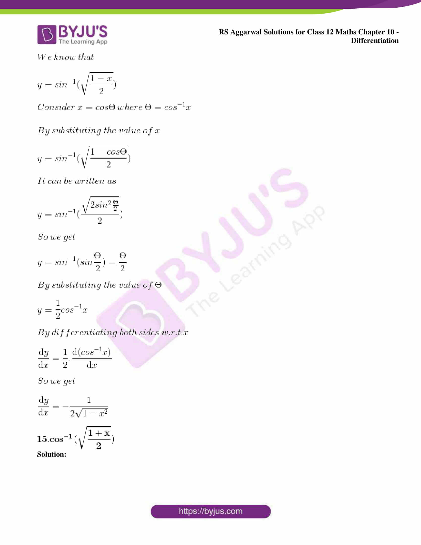 rs aggarwal solution class 12 maths chapter 10 ex d 12