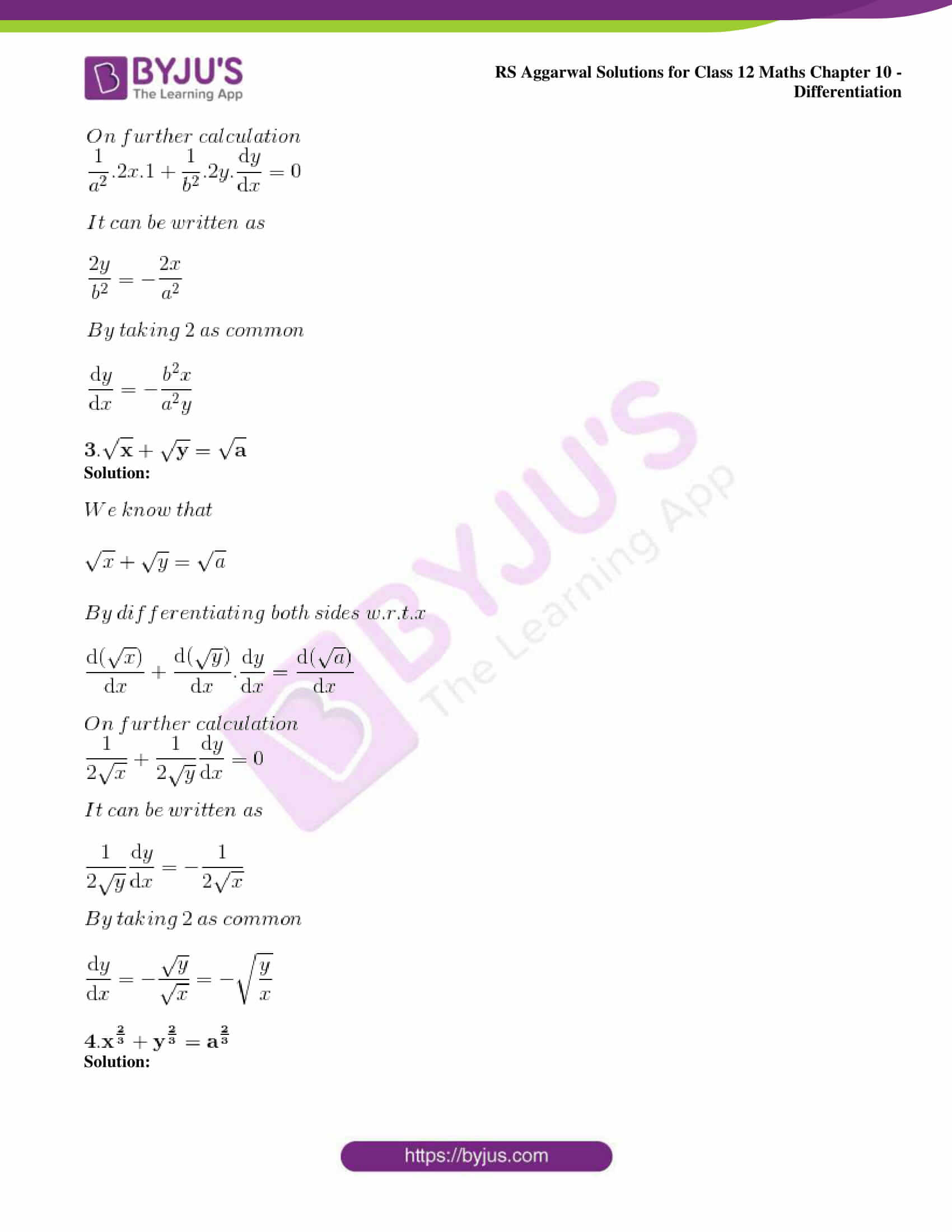 rs aggarwal solution class 12 maths chapter 10 ex e 02